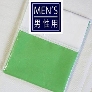 ねぶた衣装 / ハネト用おこし(グリーン)