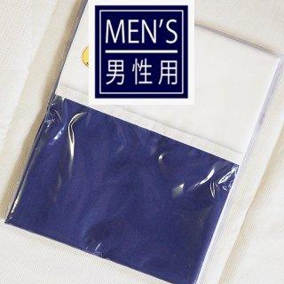 ねぶた衣装 / ハネト用おこし(こん)