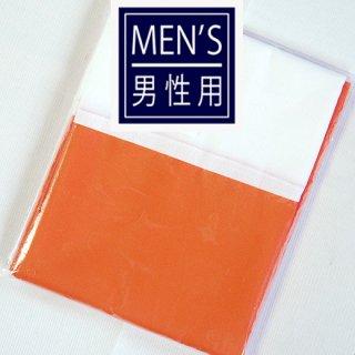 ねぶた衣装 / ハネト用おこし(オレンジ)