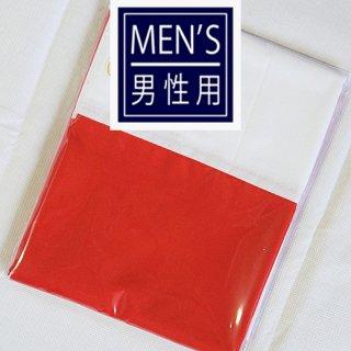 ねぶた衣装 / ハネト用おこし(あか)