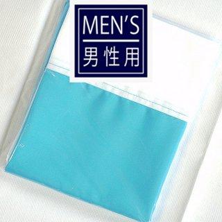 ねぶた衣装 / ハネト用おこし(みずいろ)