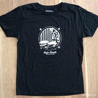 青森怪獣跳人Tシャツ(クロ)