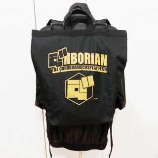 DANBORIAN BAG(ブラック)