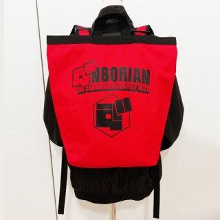 DANBORIAN BAG(レッド)