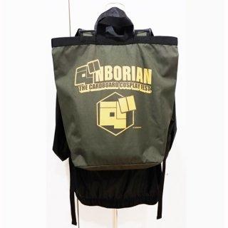 DANBORIAN BAG(オリーブ)