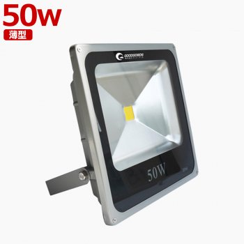 LED投光器 50W 水銀灯200W相当 LED作業灯