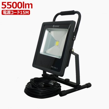GOODGOODS LED ����� 15M�Ÿ������� �ݡ����֥������ 50W ����� 5500LM IP66�ɿ� ���칩�� ���졡ƻϩ���� LD50-2