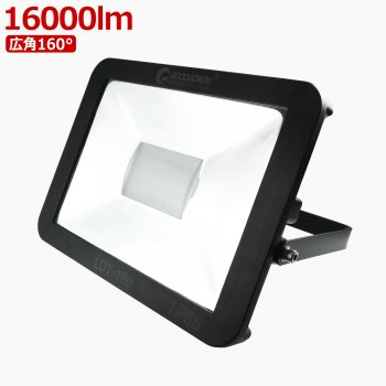 GOODGOODS LED投光器 100W 1000W相当 16000lm 極薄型 作業灯 屋外 防水 昼光色 広角160度 看板灯 集魚灯 広場照明 【一年保証】LDT-160