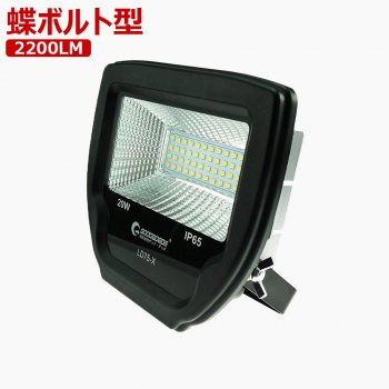 ��6��OFF�����ݥ�ۥ��åɡ����å� ���� ��ȥ饤�� led ����饤�� 2200�롼��� ��ֺ�� �������� ��־��� ����� led ���� LED�饤��(LD75-X)