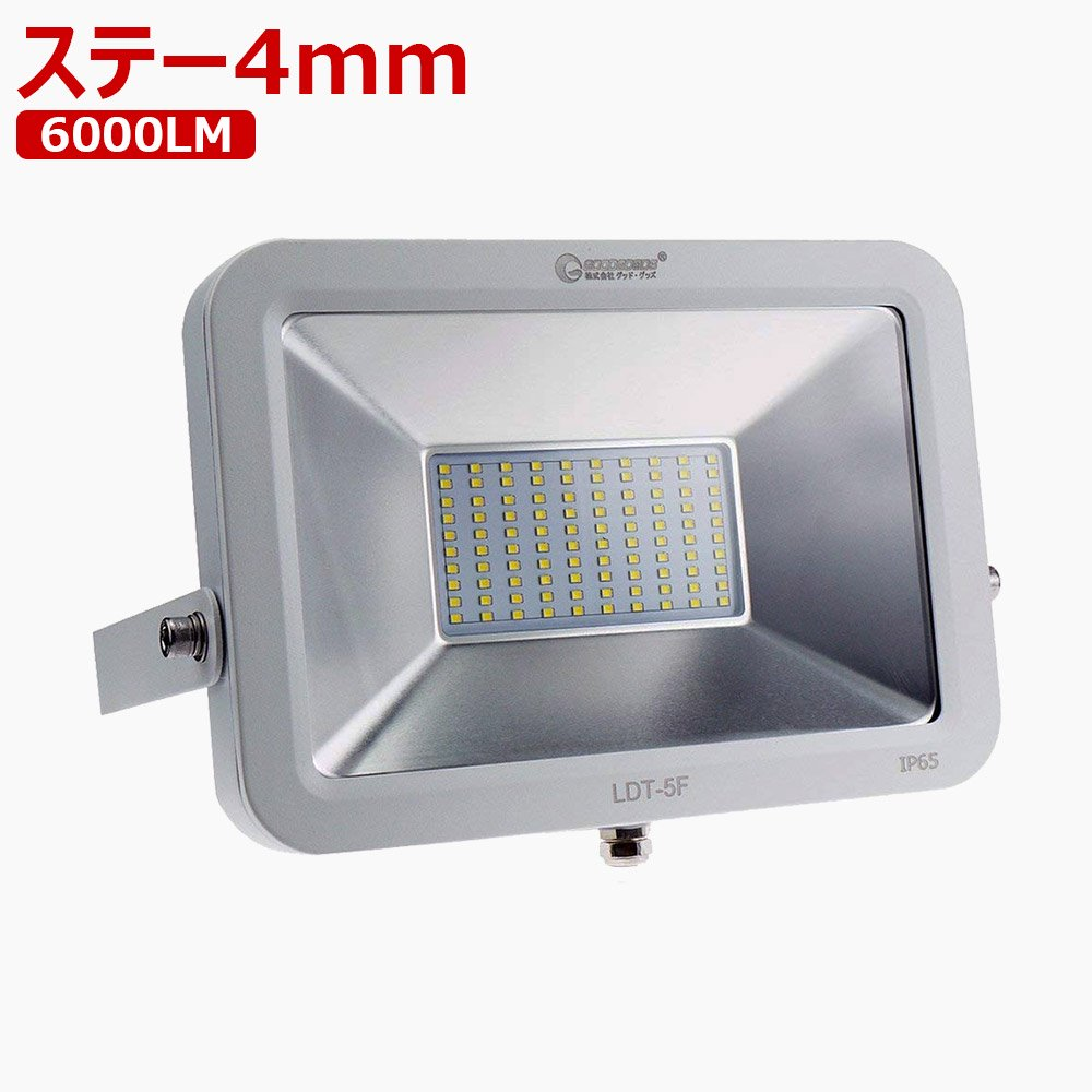 50W LED投光器 昼光色 LDT-5F