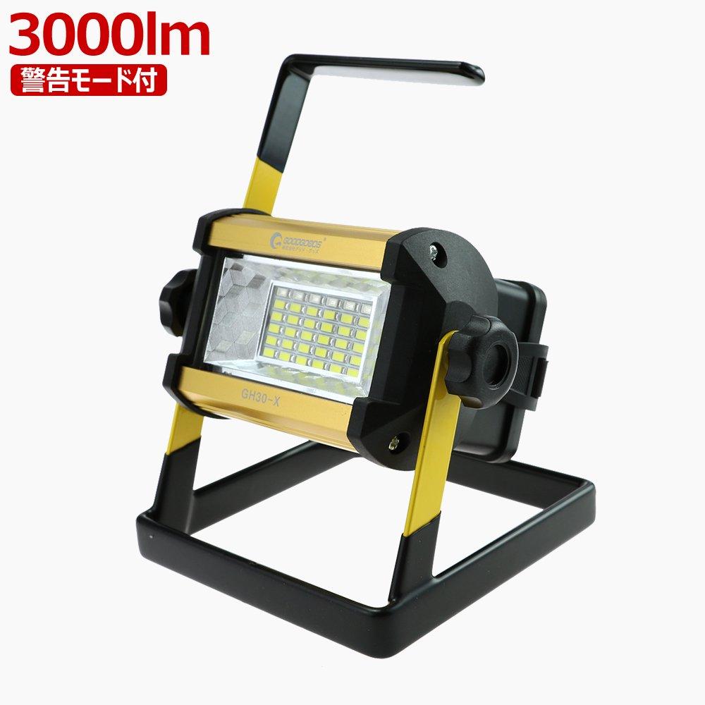 30W LED充電式ライト 警告ランプ GH30-X