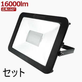 グッド・グッズ(GOODGOODS)  セットでお得 LED 投光器 100W 16000LM 極薄型 昼光色 作業灯 広角 看板灯 集魚灯 広場照明 タブレット型 防眩 一年保証 LDT-160