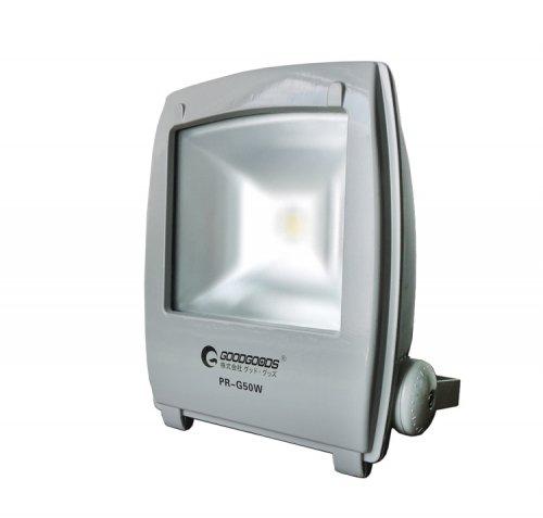 「送料無料」goodgoods グッドグッズ LED投光器 最新型 50W 500W相当 屋外照明 東芝米Bridgeluxチップ 昼光色 演出用照明 野外灯(PR-G50…