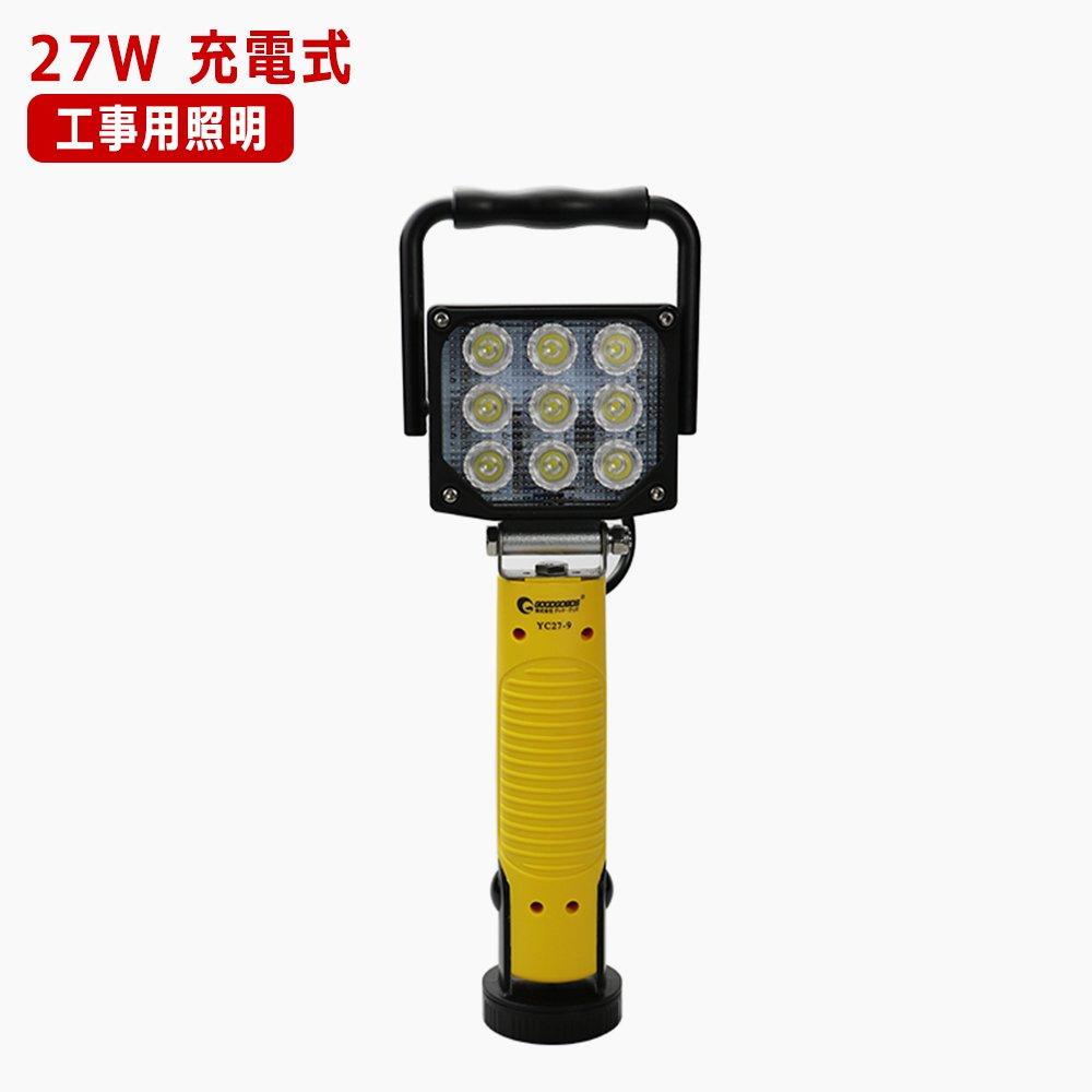 LEDボータブル投光器 27W