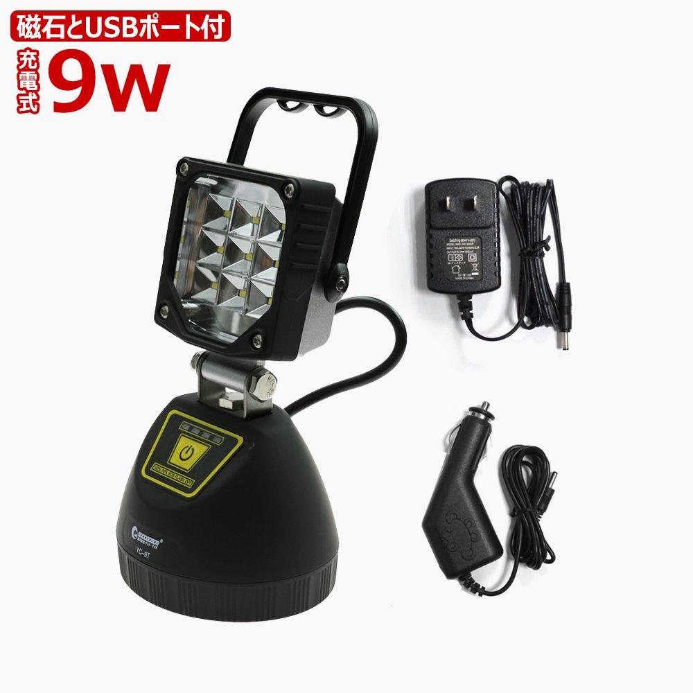 LED ポータブル作業灯 充電式