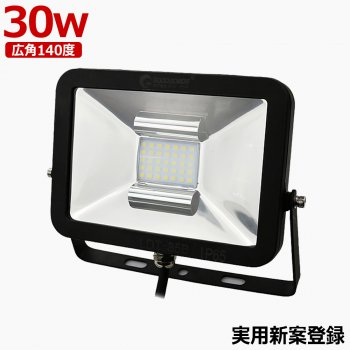 実用新案登録 LED投光器 30W 300W相当 夜桜 極薄型 広角140° 3850lm 屋外 スポットライト 昼白色 防水 1年保証(LDT-35B)