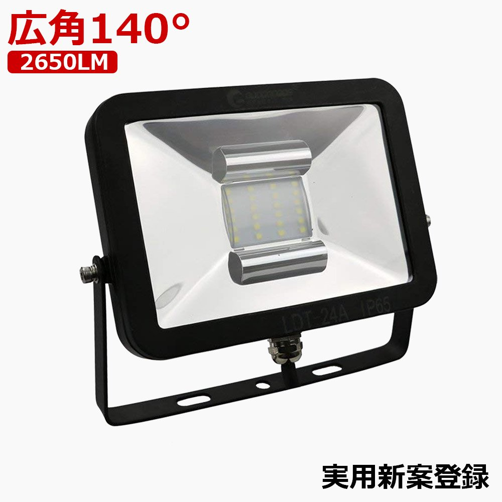 LED作業灯 20W 投光器