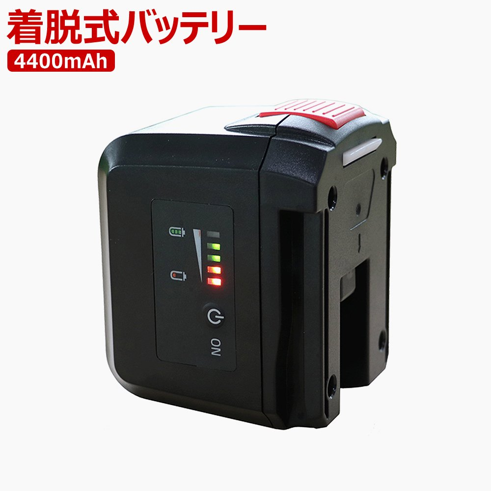 YC30-N/GH40-L/GH40-Sの専用バッテリーバック