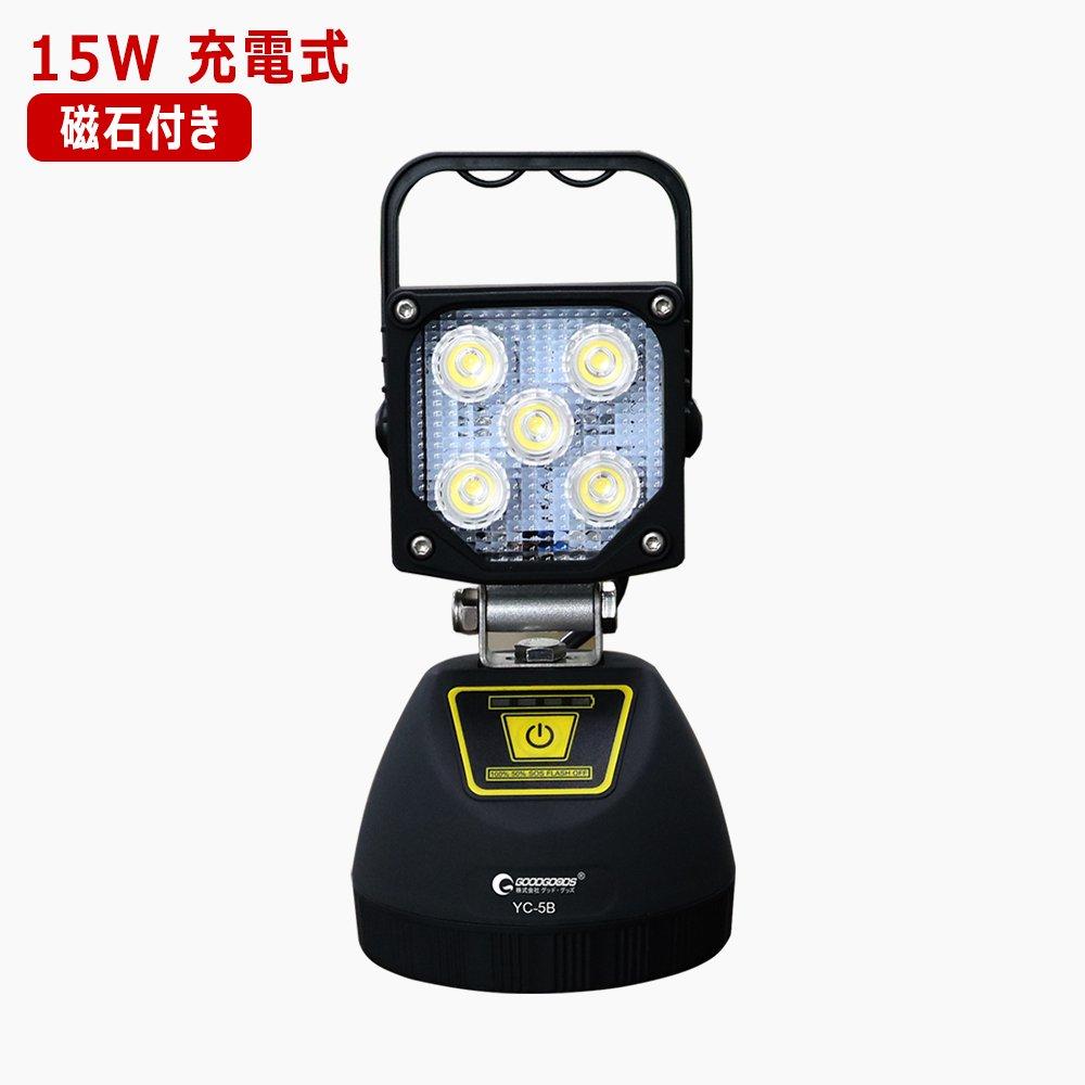 LED ポータブル作業灯 15W 投光器