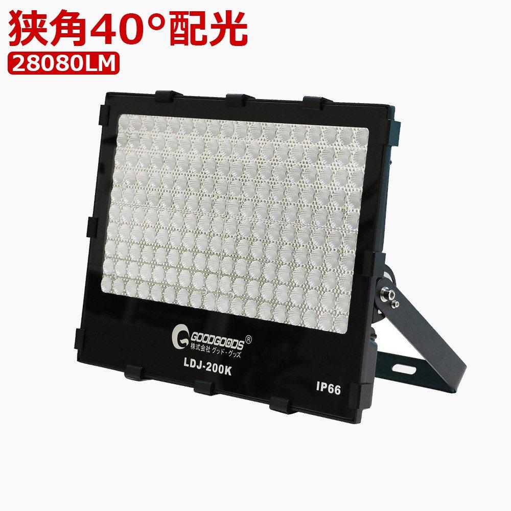 LED投光器 200W  28080LM 極薄型
