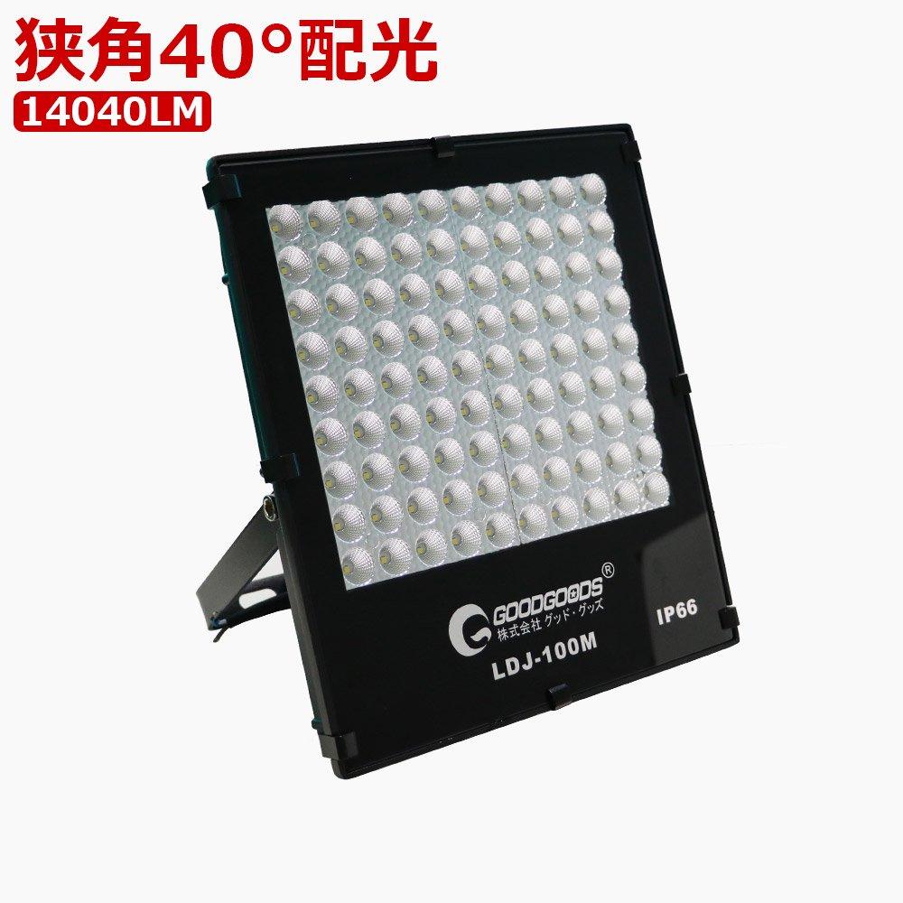 LED投光器 100W 14040LM 極薄型
