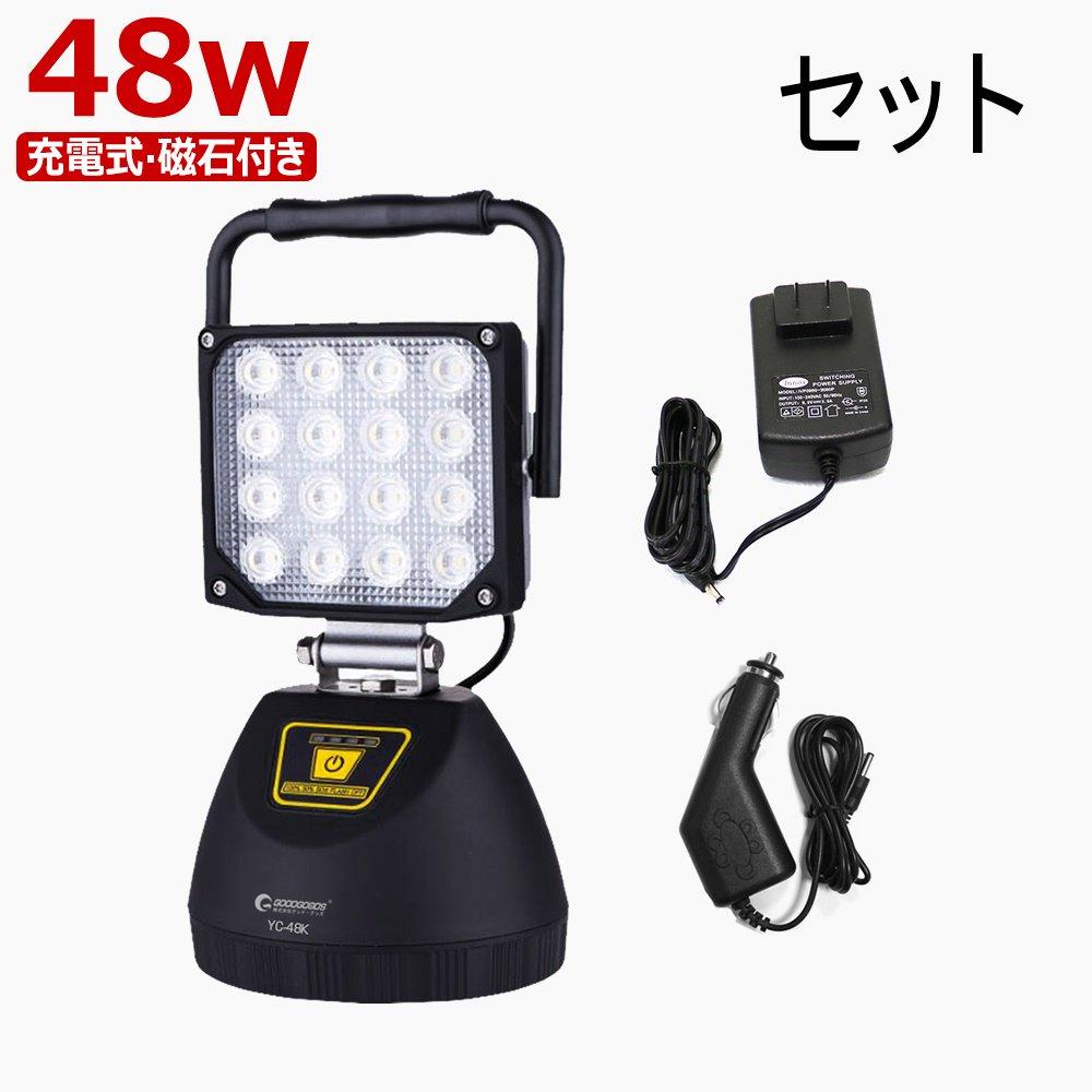 48W ポータブル ワークライト 投光器 マグネット付き