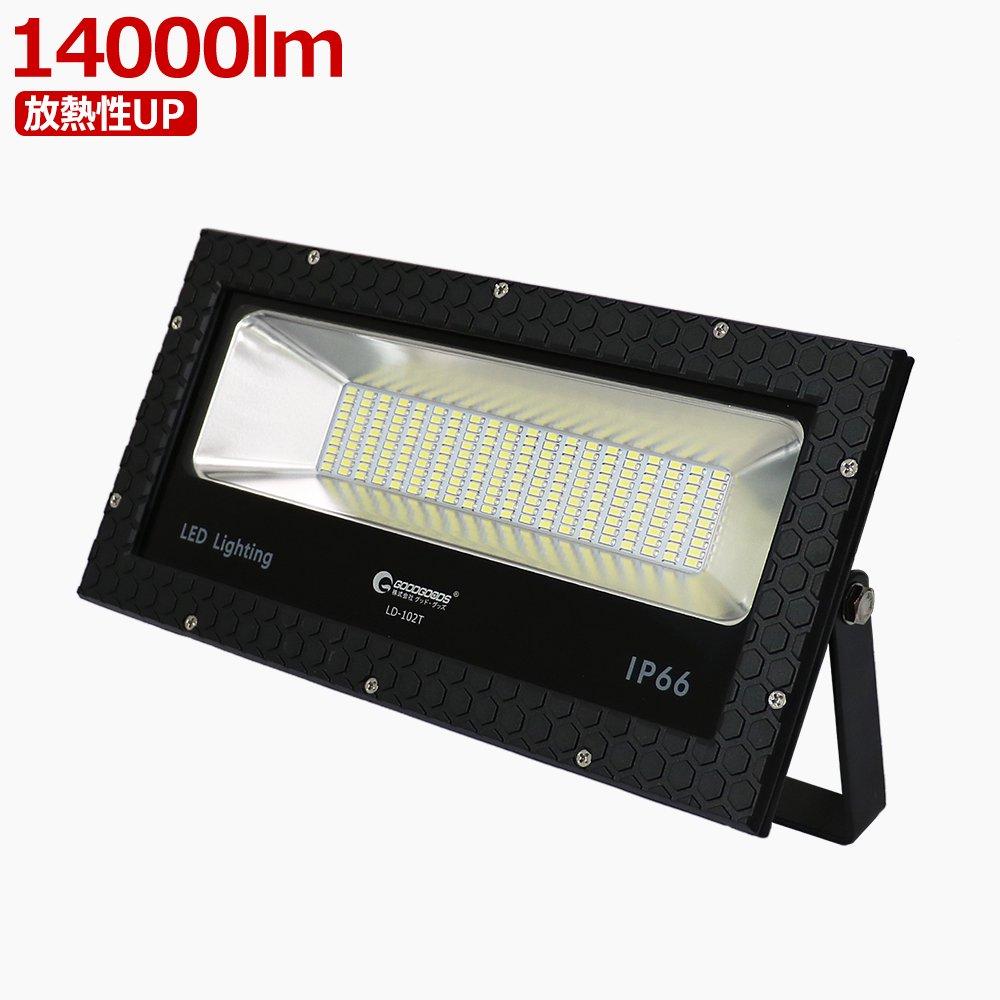 「11/24に再入荷予定」GOODGOODS LED投光器 100W 14000LM 薄型 LEDライト 広角 作業灯 屋外 防水 室内  LED投光機 夜間作業 【一年保証】 LD-10…