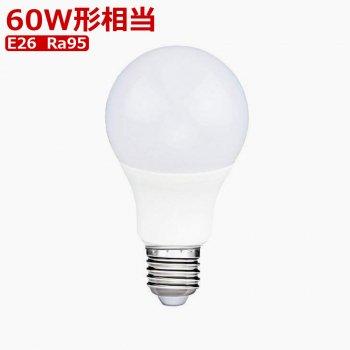 GOODGOODS LED 電球 9W 60W形相当 E26口金 Ra95 電球色/昼白色 一般電球形 840LM  広配光 全方向照明 2年保証 LD84