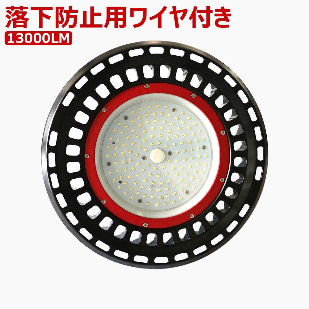UFO型 LED 高天井用照明 ledランプ 100W