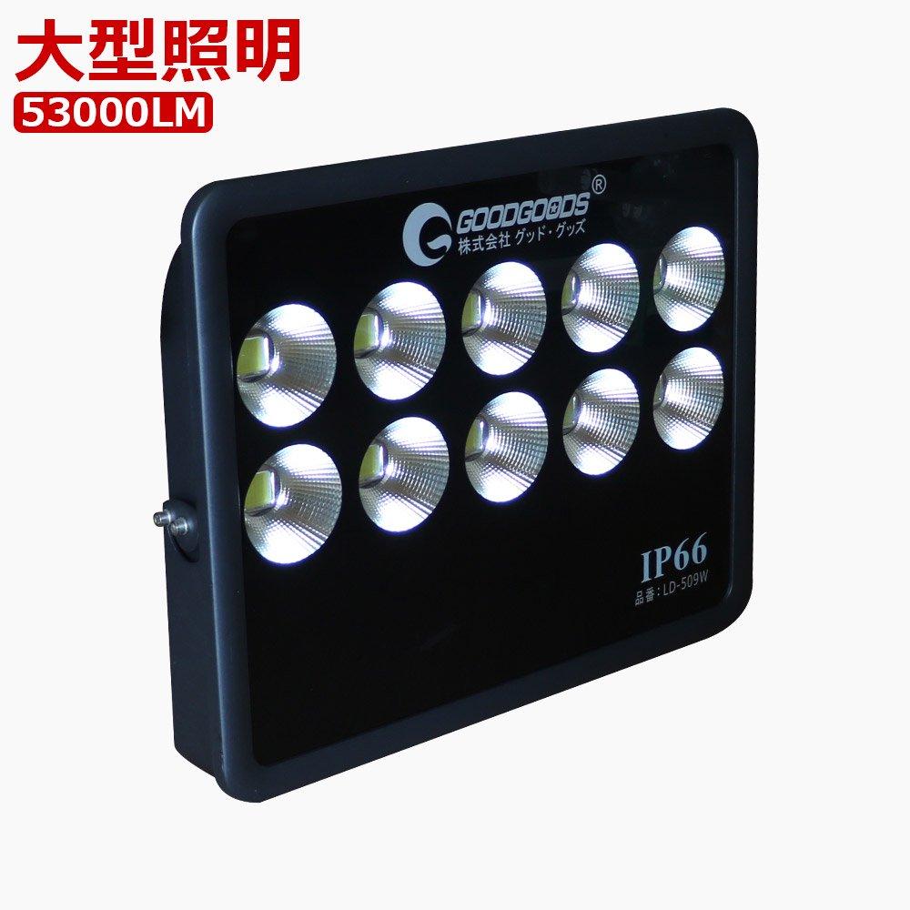 500W LED投光器 LD-509W