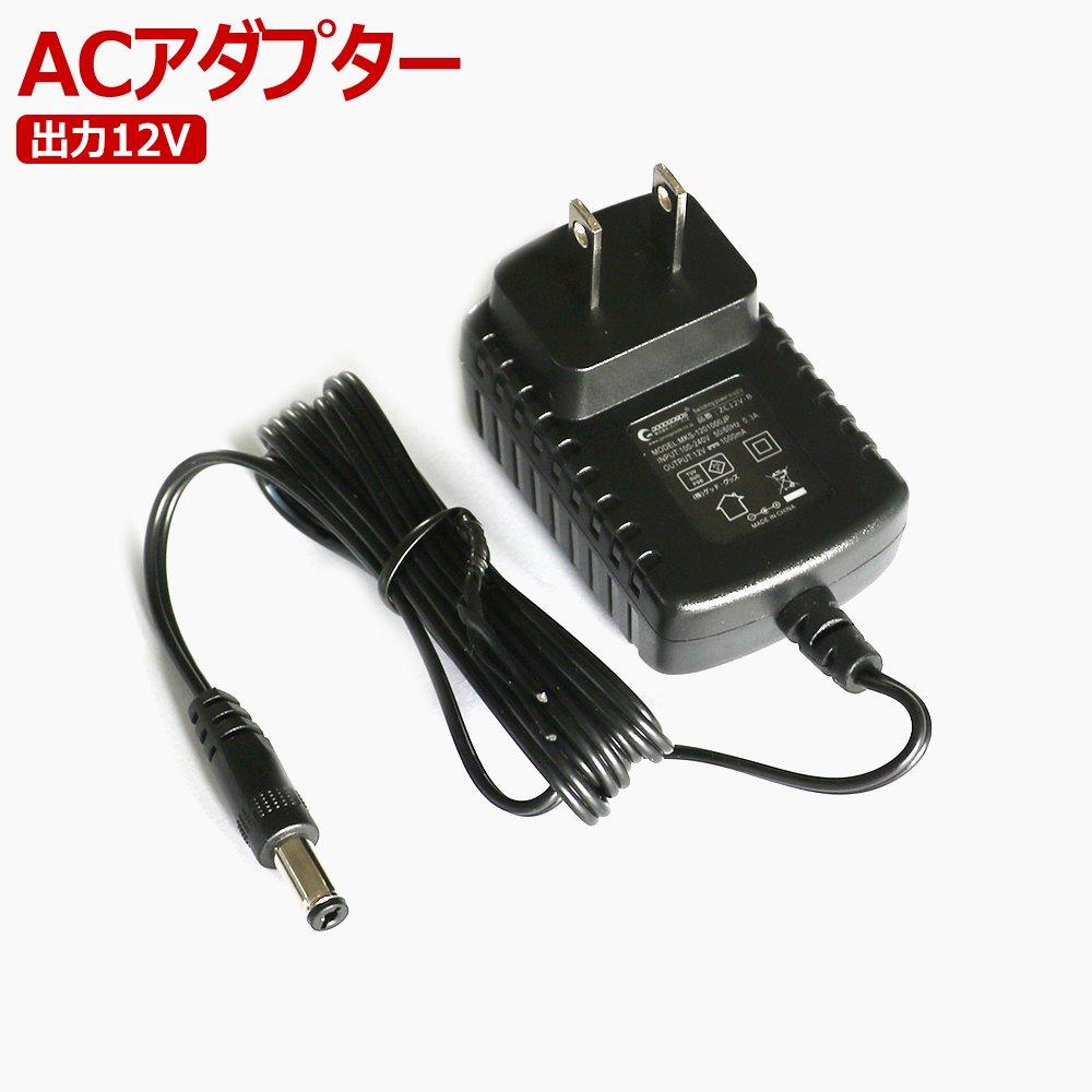 充電器 12V