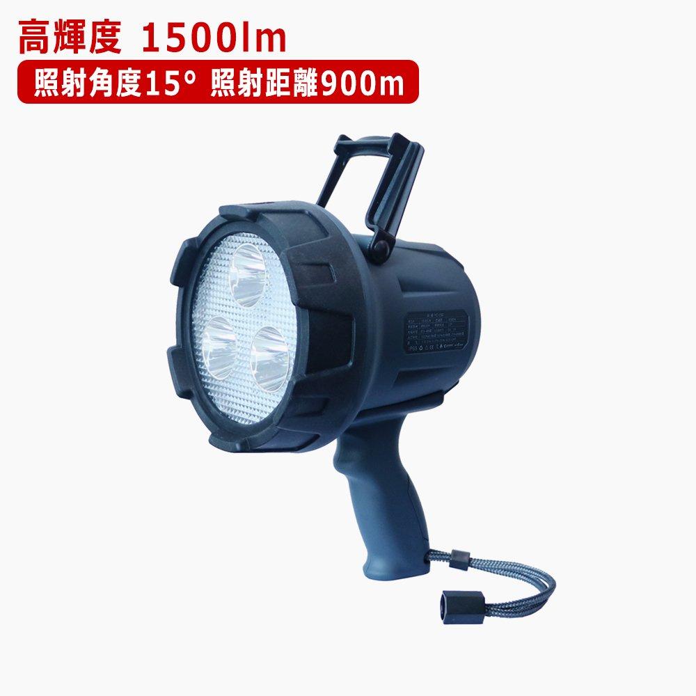 15W LEDサーチライト 15度