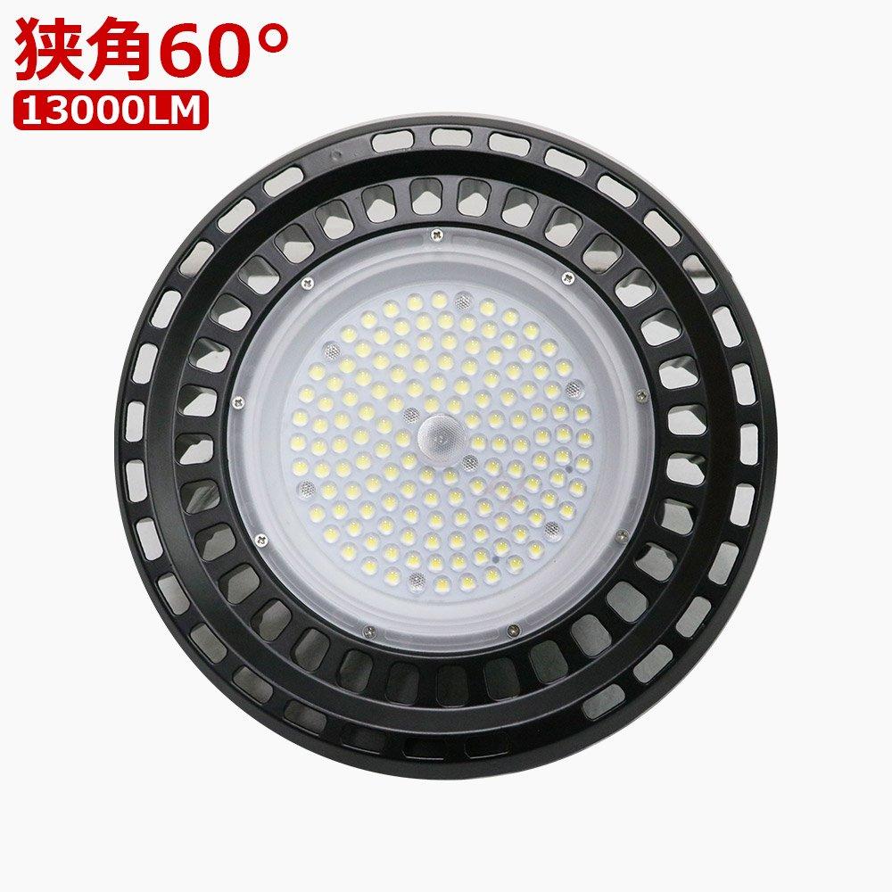 LED 高天井灯 UFO型 100W 13000lm