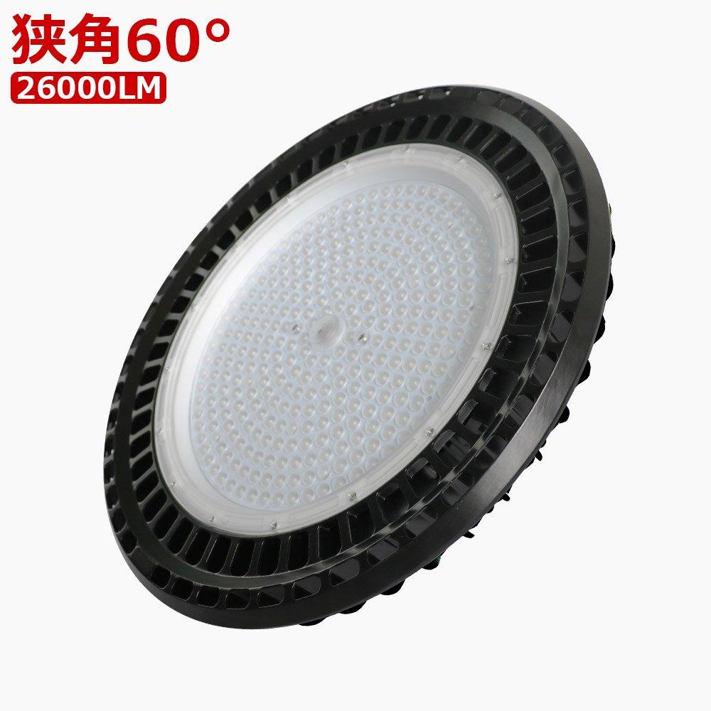 UFO型 LED 高天井灯 200W 吊下げ型