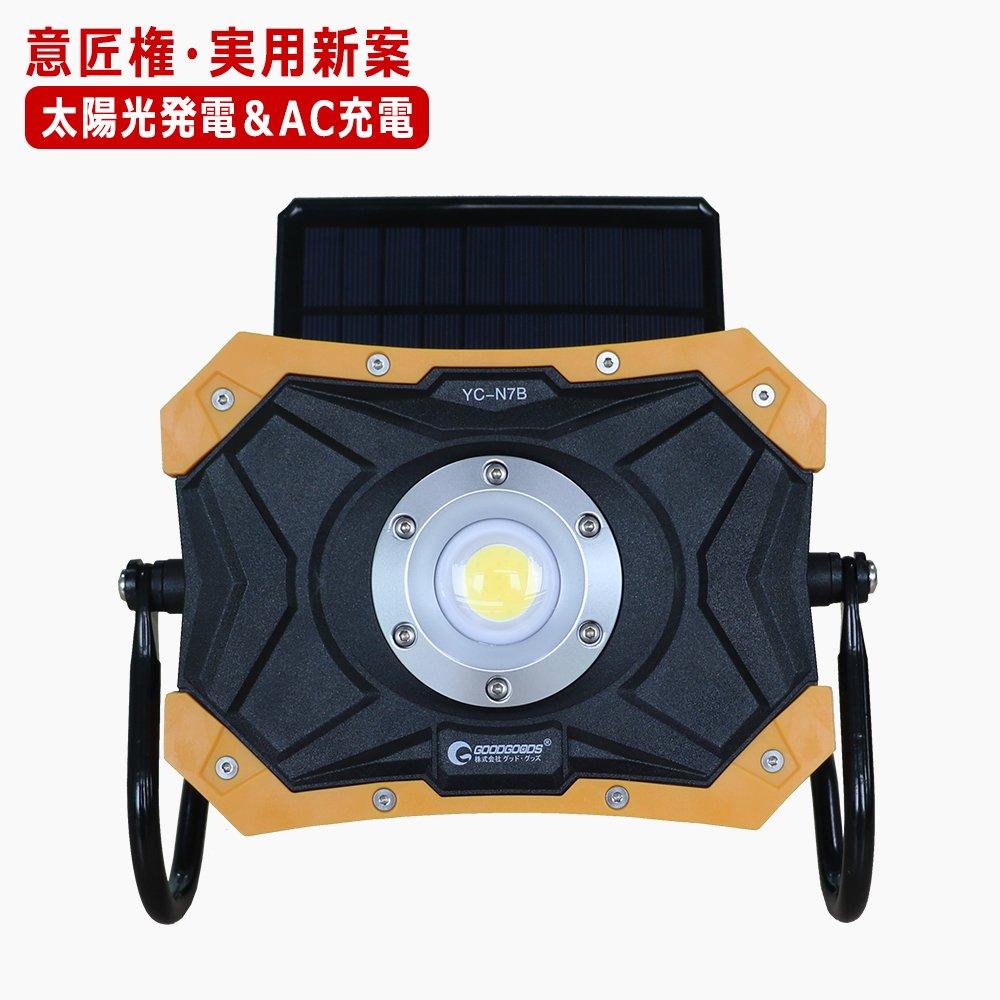 LED作業灯 充電式 ポータブル ワークライト 投光器