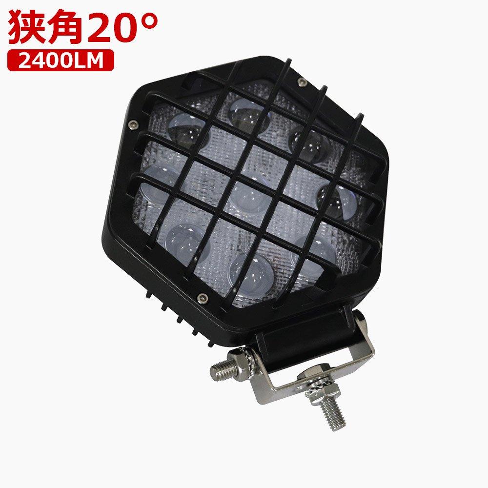 LED防護ガード付き作業灯 32W