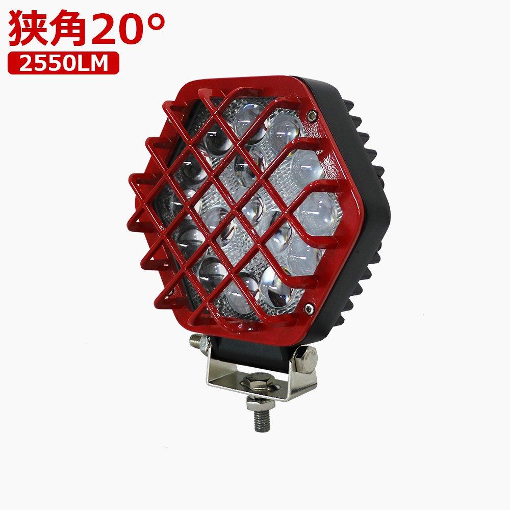 34W LED作業灯 LED防護ガード付き 直流 DC12/24V