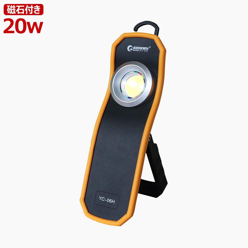 LED ポータブル 投光器 充電式
