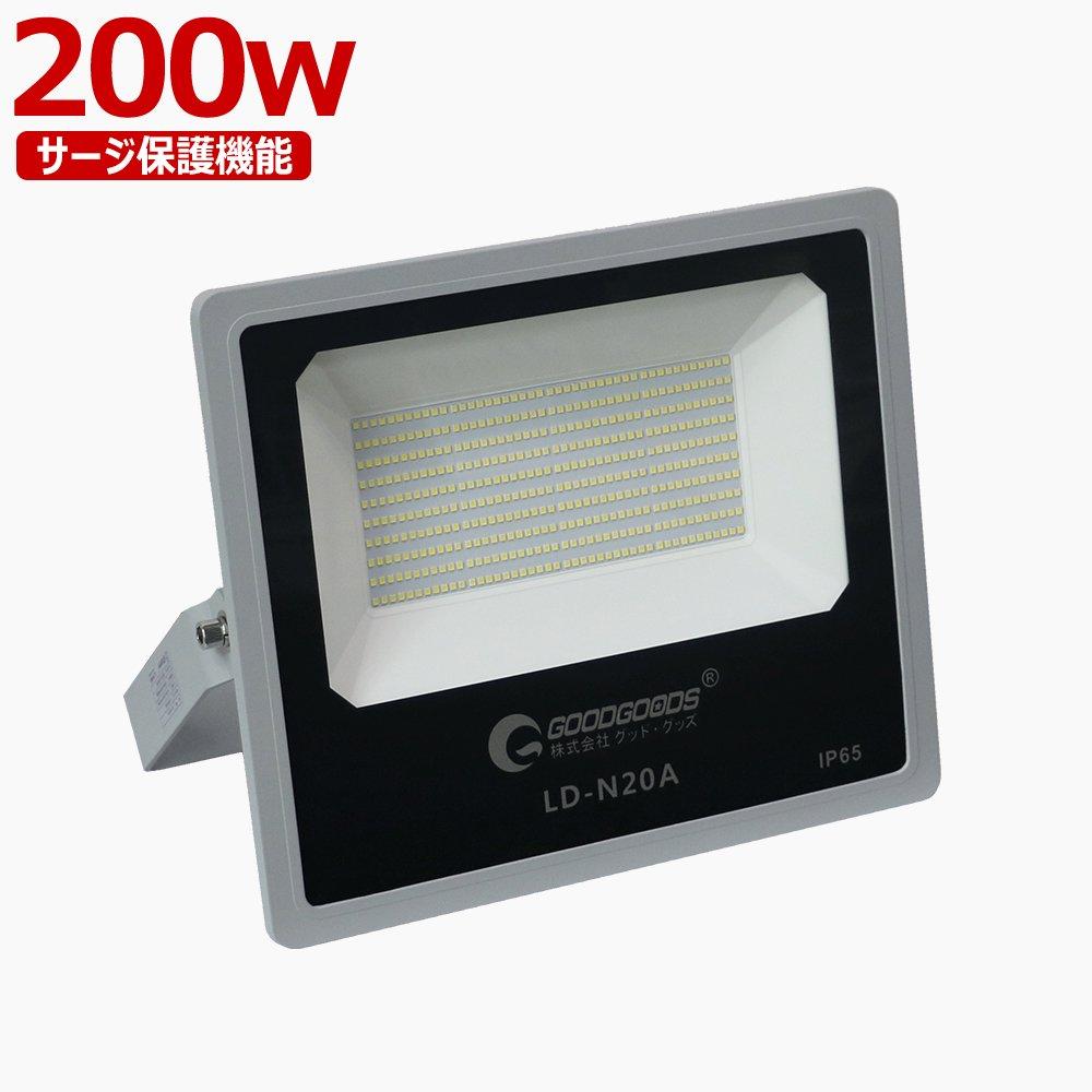 LED投光器 200W 薄型 PET反射板