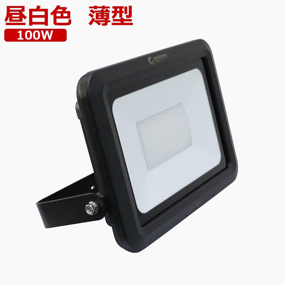 LED投光器 100W