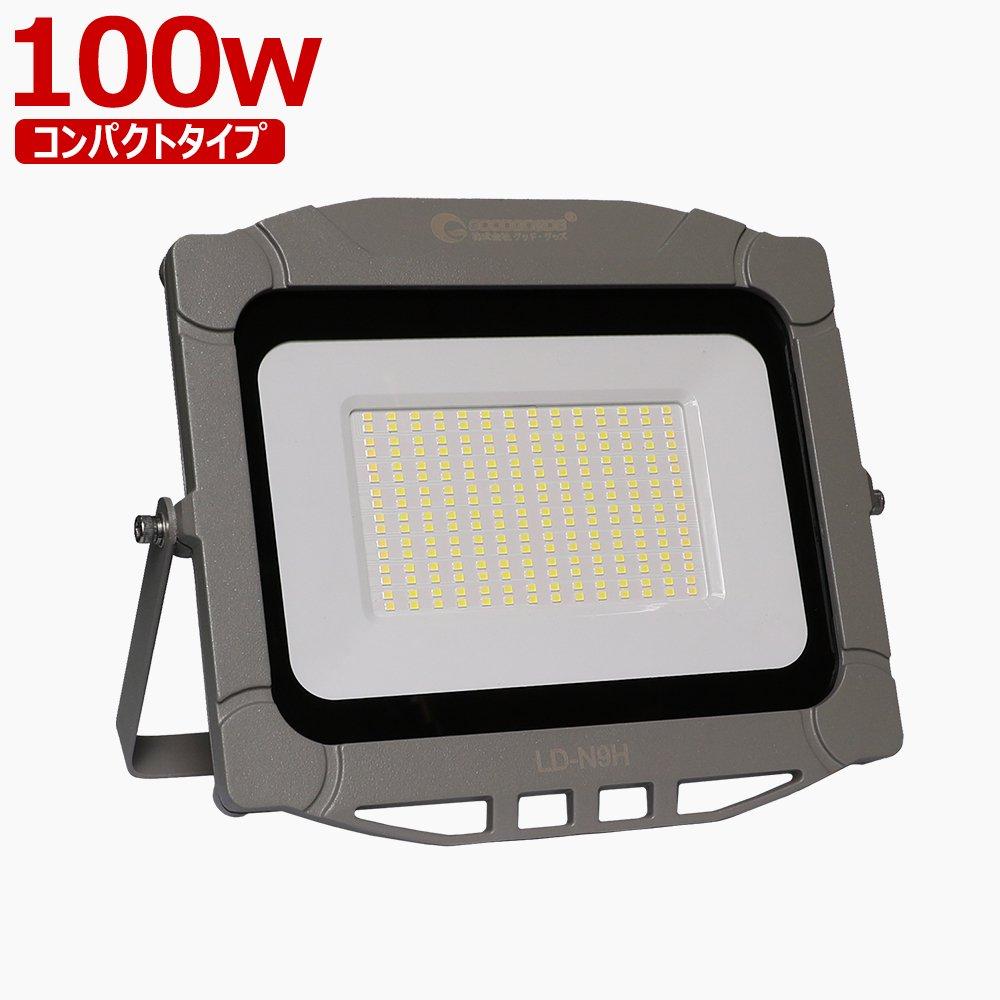 LED工事灯 100W 円柱型 配線 移動式