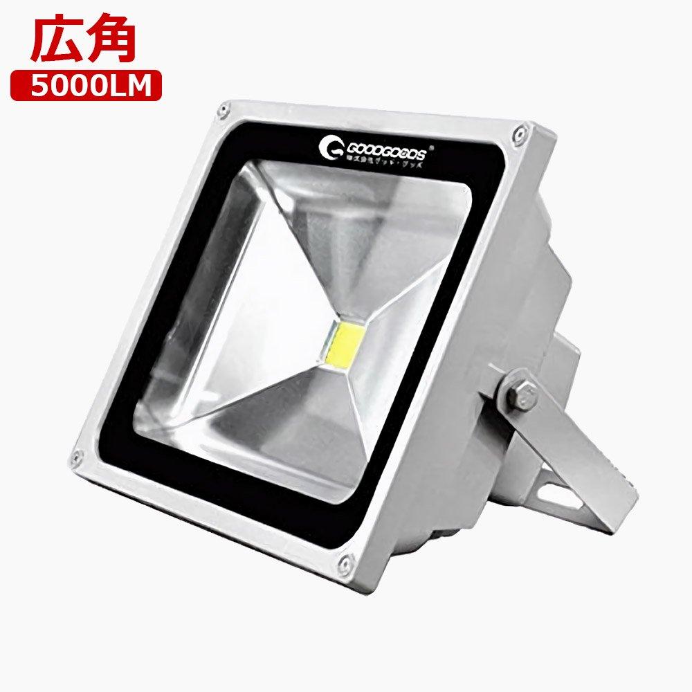 汎用型LED投光器 50W 昼光色/電球色 LD101