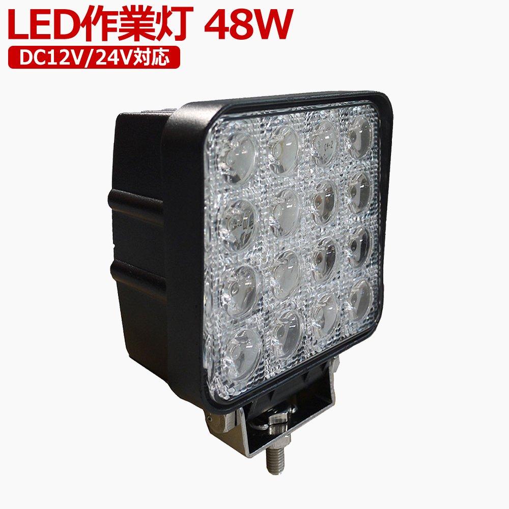 LED作業灯 ワークライト 16連 直流12v/24V対応
