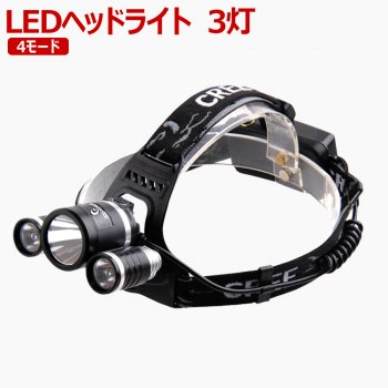 goodgoods ���åɥ��å� LED�إåɥ饤�� 3�������� CREE��XML-T6 4000LM ���ż� ����4�ѥ����� �����߷׸���ǧ������hl90��