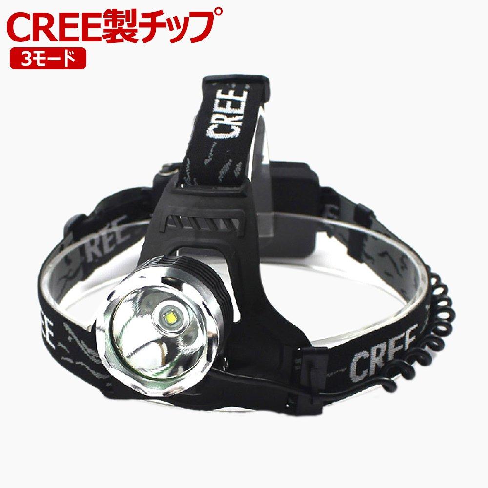 グッド・グッズ LEDヘッドライト 安全設計後部認識灯 CREE XM-L T6 1800LM 充電式 ヘッドランプ 防水 3WAY点灯(hl8…
