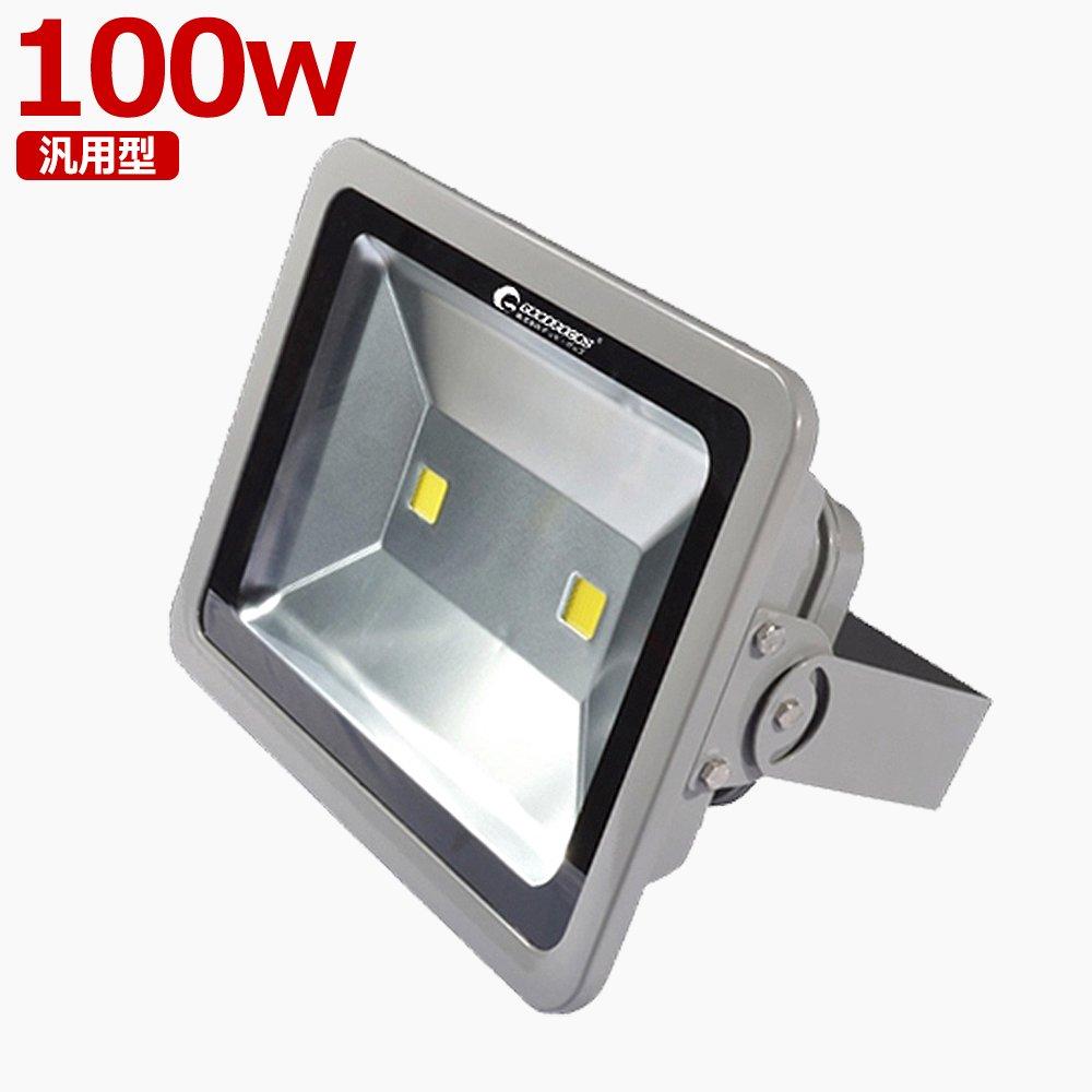 LED投光器 100W 水銀灯400W相当
