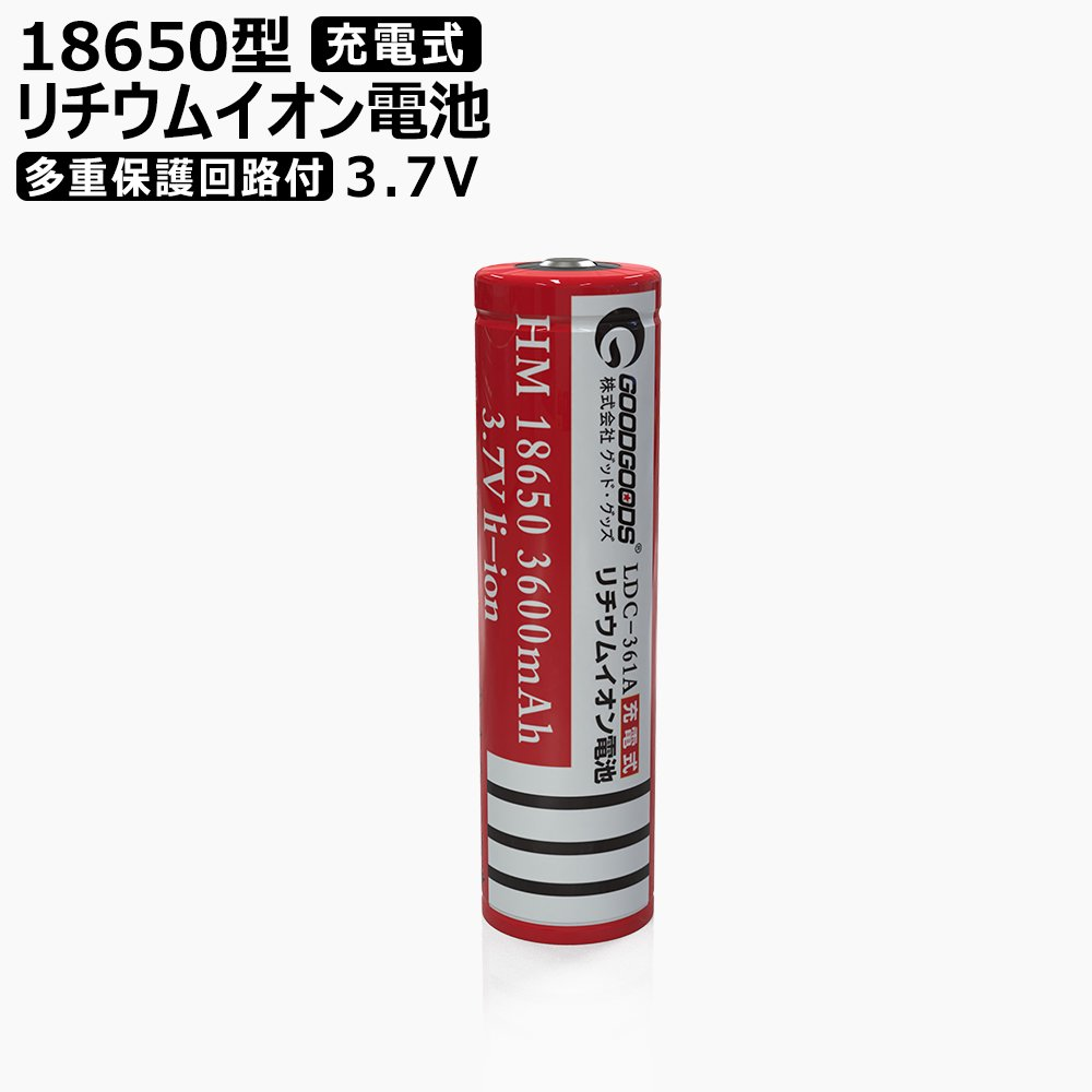 大容量18650リチウムイオン電池