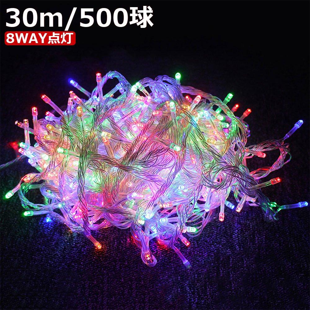 イルミネーション RGB 四色ミックス LD55-RGB