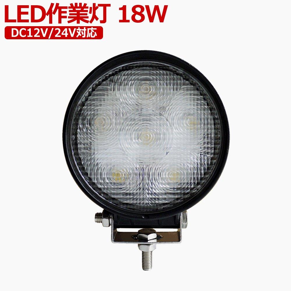 グッド・グッズ LED作業灯 18W 12V 24V集魚灯 1800lm LEDワークライト IP67防水 広角 トラック 荷台灯 (LD18Y)