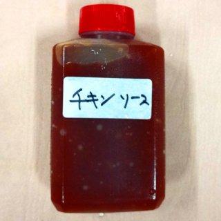 ヤンニョムチキンソース(甘口)